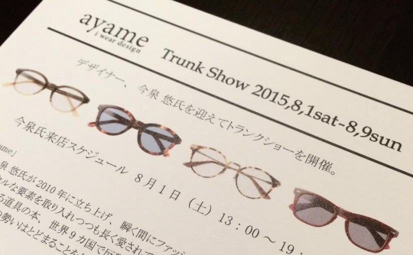 ayame Trunk Show 8,1(sat)~8,9(sun)
