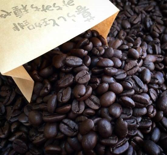 美味しいカフェインレスコーヒーを求めて